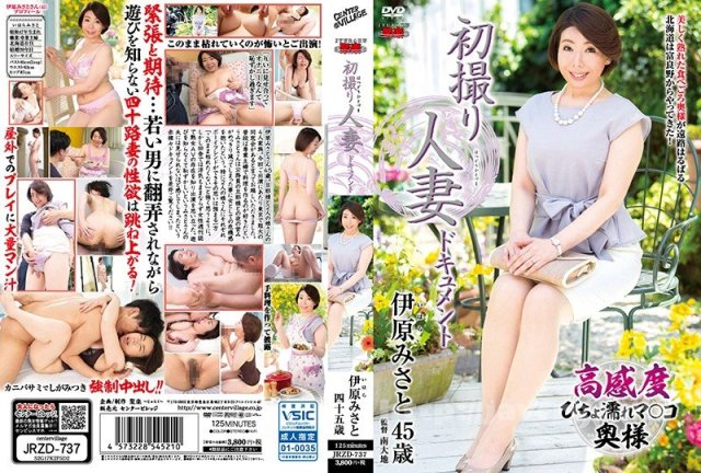 [HNB-096] 嫁の肉体 - image JRZD-737 on https://javfree.me