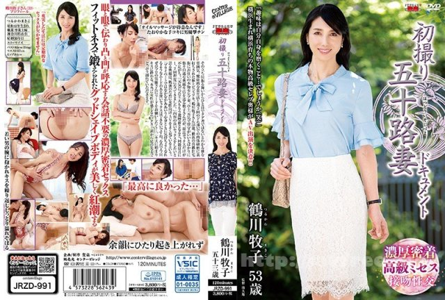 [HD][JRZD-993] 初撮り五十路妻ドキュメント 柏木芳恵 - image JRZD-991 on https://javfree.me