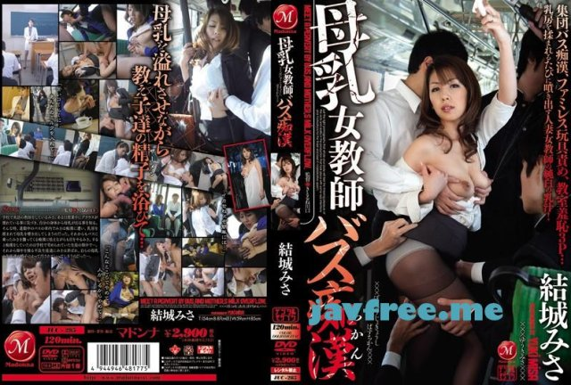 [DOKS-296] 激臭チンボ!!鼻コキ!! 2 - image JUC-285 on https://javfree.me