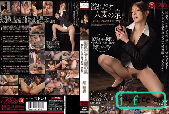 [SWAC-007] 角マンオナニー 4時間 - image JUFD-118 on https://javfree.me