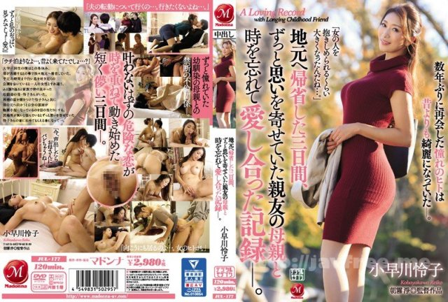 [HD][OREBMS-085] えれな - image JUL-177 on https://javfree.me