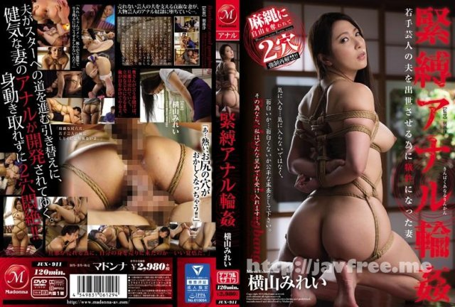 [DJSG-079] 淫乱射精天国 - image JUX-911 on https://javfree.me