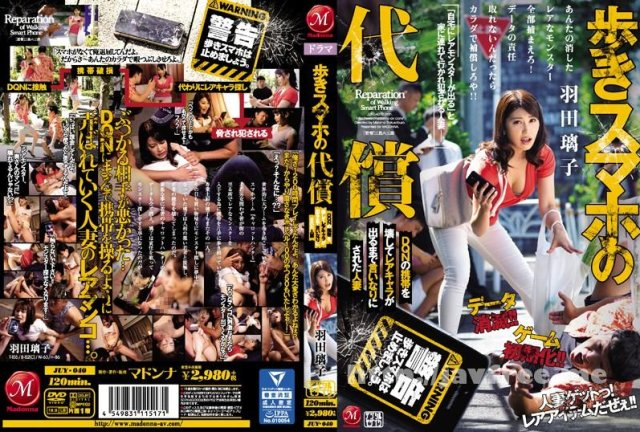 [HD][REAL-661] 黒人&巨根イキ狂いBEST 30人300分 - image JUY-040 on https://javfree.me