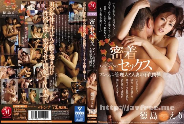 [ABBA-233] 凌辱 女校長&女社長 - image JUY-043 on https://javfree.me