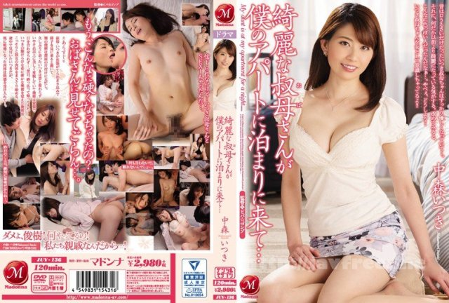 [AOZ-125] 母風呂近親強姦 - image JUY-136 on https://javfree.me