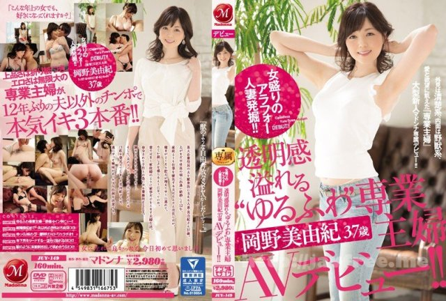 [GL-026] 素人ギャル生中出し SUMIRE - image JUY-149 on https://javfree.me