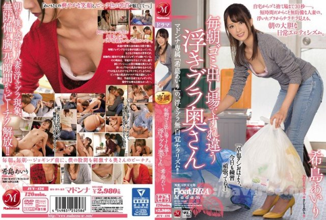 [DMDW-09122] First Love 真琴 - image JUY-426 on https://javfree.me