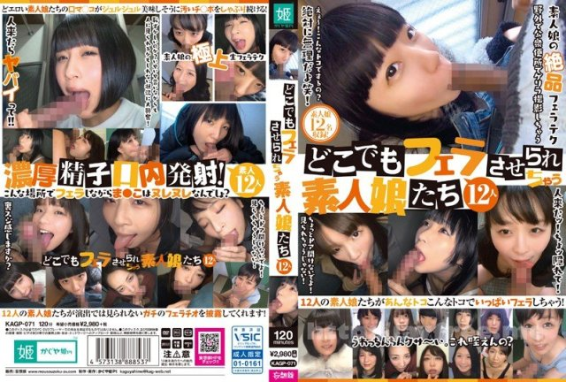 [NCAC-100] 無垢で可愛いボクの妹 - image KAGP-071 on https://javfree.me