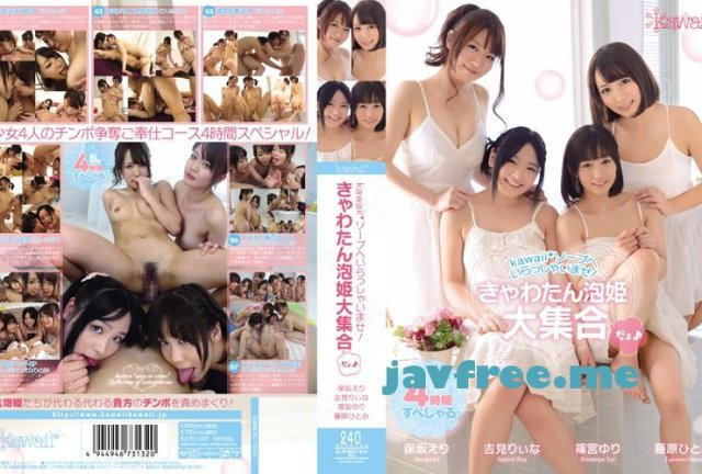 [IROS-042] Dolls Gallery 仔猫あそび 吉見りいな - image KAPD-023 on https://javfree.me