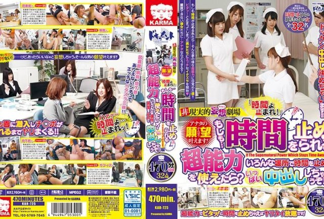 [HD][BLK-348] 生意気な乳輪 - image KAR-725 on https://javfree.me