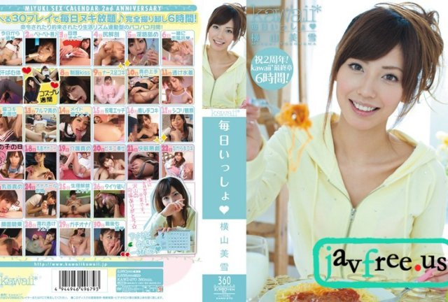 [MXGS-590] 丁寧淫語 横山美雪 - image KAWD-270 on https://javfree.me