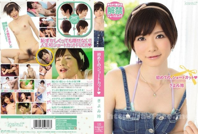 [KAWD-309] 学校でセックchu きよみ玲 - image KAWD-280 on https://javfree.me
