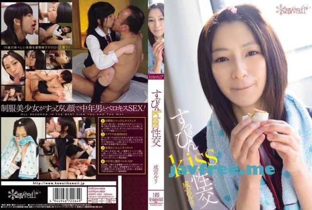 [EKDV-346] JKチアガール 20 成宮ルリ - image KAWD-450 on https://javfree.me