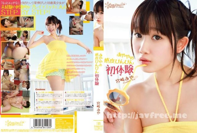 [KAWD-539] kawaii*High School学校でセックchu 宮崎あや - image KAWD-528 on https://javfree.me