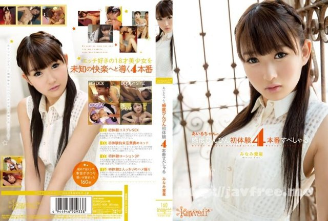[SQTE-148] S-Cute年間売上ランキング2016 Top30 - image KAWD-608 on https://javfree.me