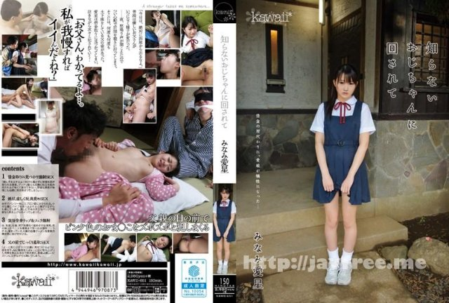 [SQTE-148] S-Cute年間売上ランキング2016 Top30 - image KAWD-651 on https://javfree.me