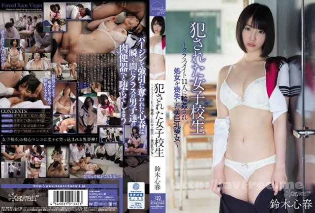 [KAWD-522] kawaii* High School 学校でセックchu さくらゆら Uncensored - image KAWD-701 on https://javfree.me