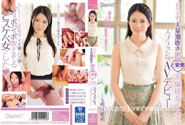 JGIRL PARADISE v029 愛人調教 / 綾瀬はるな  - image KAWD-751 on https://javfree.me