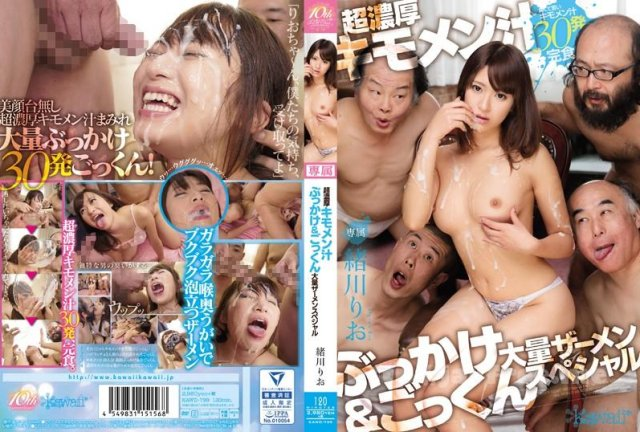 [SNIS-145] 巨根ズボズボ 緒川りお - image KAWD-799 on https://javfree.me