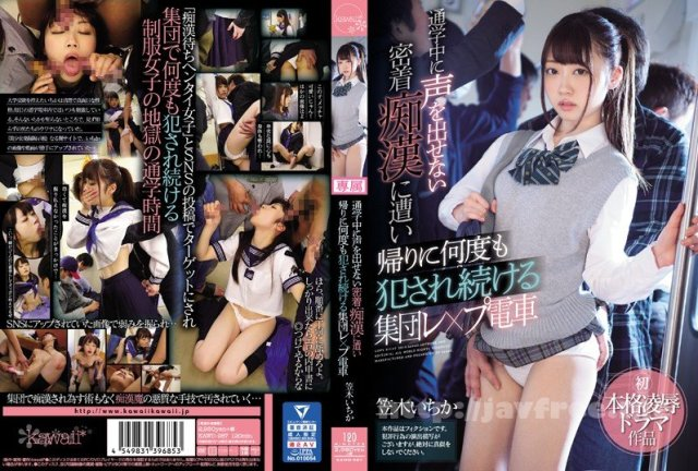 [KAWD-522] kawaii* High School 学校でセックchu さくらゆら Uncensored - image KAWD-987 on https://javfree.me