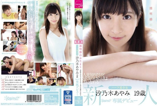 [KAWD-522] kawaii* High School 学校でセックchu さくらゆら Uncensored - image KAWD-996 on https://javfree.me