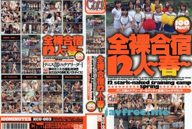 [KCU-003] 全裸合宿12人~春~ - image KCU-003 on https://javfree.me