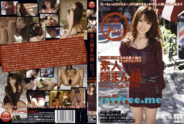 [STM-046] レイプ 2 - image KDG-006 on https://javfree.me