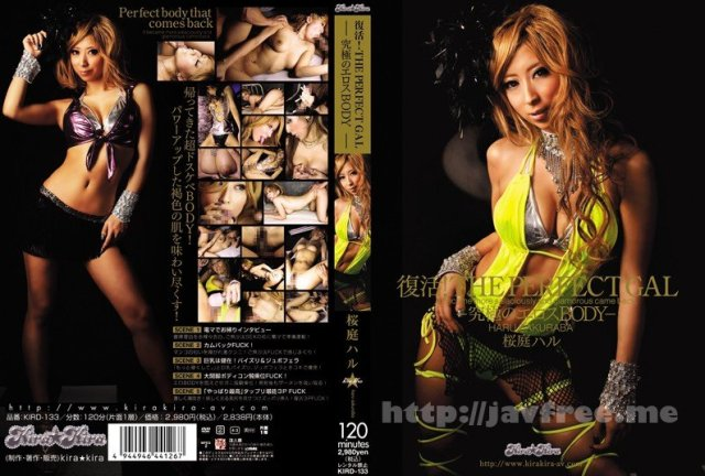 [KIRD-125] CHARISMA☆MODEL 春菜りお - image KIRD-133 on https://javfree.me