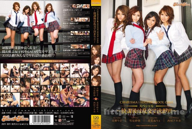 [KIRD-125] CHARISMA☆MODEL 春菜りお - image KIRD-136 on https://javfree.me
