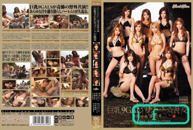 XXX-AV 22878 スカイエンジェルブルー Vol.18 Part4 石川鈴華 - image KIRD-141 on https://javfree.me