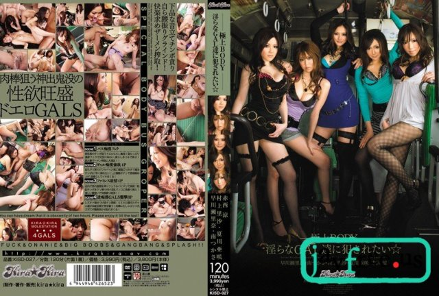[EBOD-097] E-BODY SPECIAL -肉食獣の宴- - image KISD-027 on https://javfree.me