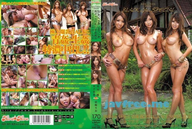 [MIGD-087] 真性中出し 浜崎りお - image KISD-060 on https://javfree.me