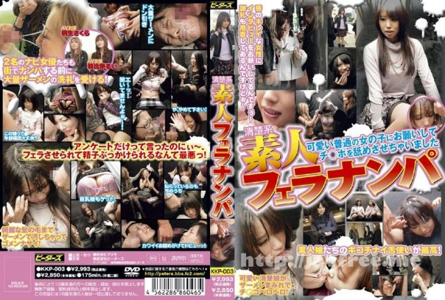 Tokyo Hot n0985 W姦三浦萌花/美咲結衣 - image KKP-003 on https://javfree.me