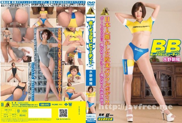 [RED-063] Petite beauty bursts of extreme abuse - image KMI-093 on https://javfree.me