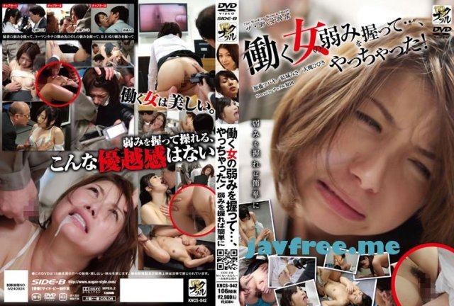 [HNDS-028] 100人×中出し完全版 - image KNCS042 on https://javfree.me
