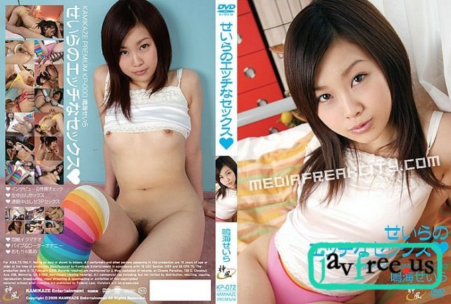 [KP-071] Kamikaze Premium Vol. 71 : Mao Sugisaki - image KP-072 on https://javfree.me