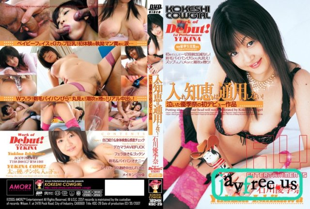 [KSC-029] Kokeshi Cowgirl Vol. 29 - image KSC-29 on https://javfree.me