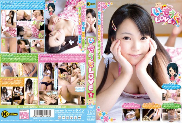 [KTDS-384] いもうとLOVE 29 - image KTDS-288 on https://javfree.me