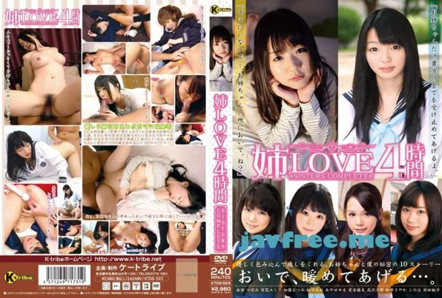 [BNSPS-413] おやじと女子校生 - image KTDS-523 on https://javfree.me
