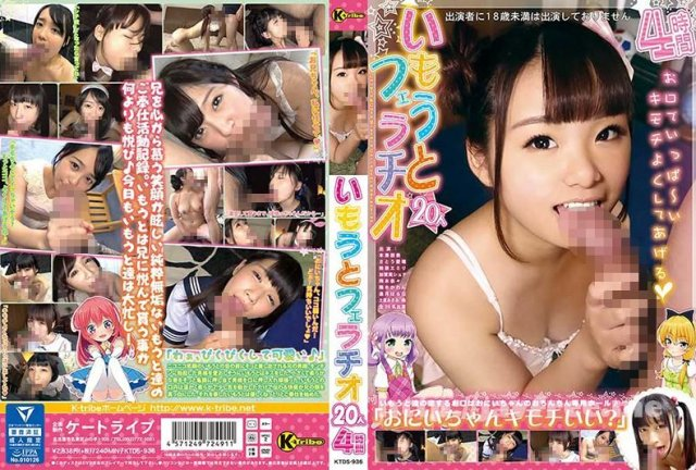 [HD][KTRA-263] 娘と淫行 10人収録 8時間2枚組 - image KTDS-936 on https://javfree.me