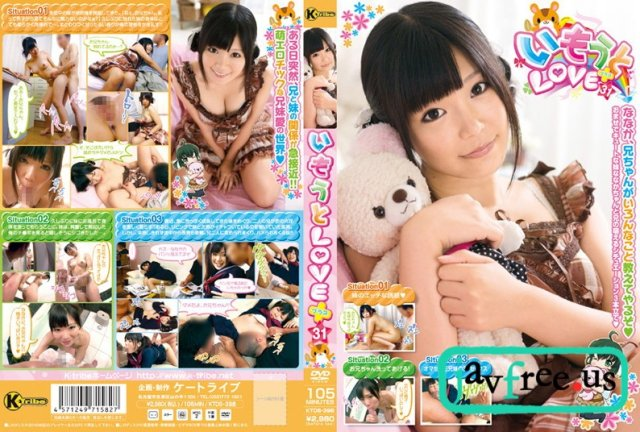 [KTDS-488] いもうとLOVEプラス 38 - image KTDS398 on https://javfree.me