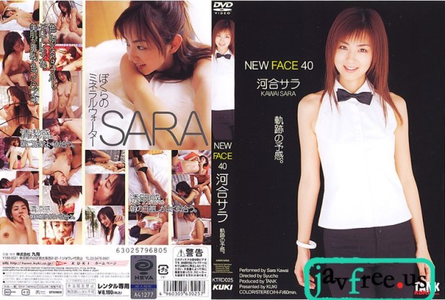 [KTRD-025] NEW FACE 40 河合サラ - image KTRD-025 on https://javfree.me