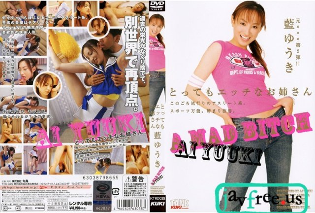 [KTRD-025] NEW FACE 40 河合サラ - image KTRD-038 on https://javfree.me