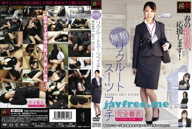 [ISSD-057] 禁断レズ3Pスペシャル! 2 - image KUF-11018 on https://javfree.me