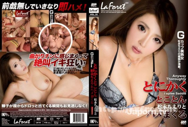 [RED-063] Petite beauty bursts of extreme abuse - image LAF-35 on https://javfree.me