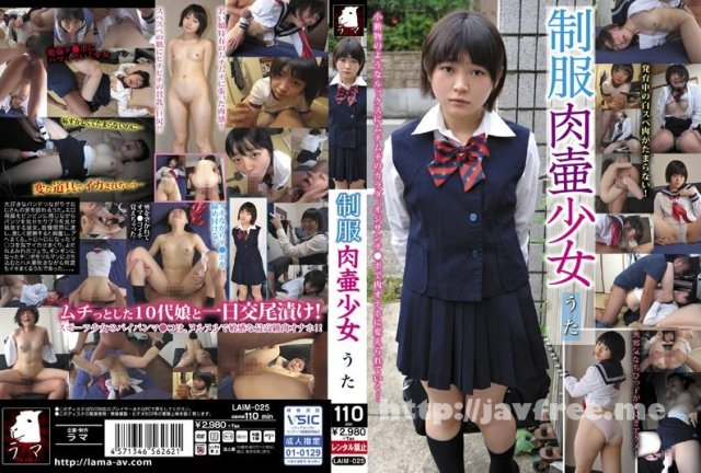 [HD][LAIM-042] 放課後の制服交尾(LAIM-042) - image LAIM-025 on https://javfree.me