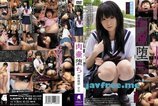 [CWP-30] CATWALK POISON 30 : 美咲結衣(Yui Misaki) - image LANK-16 on https://javfree.me