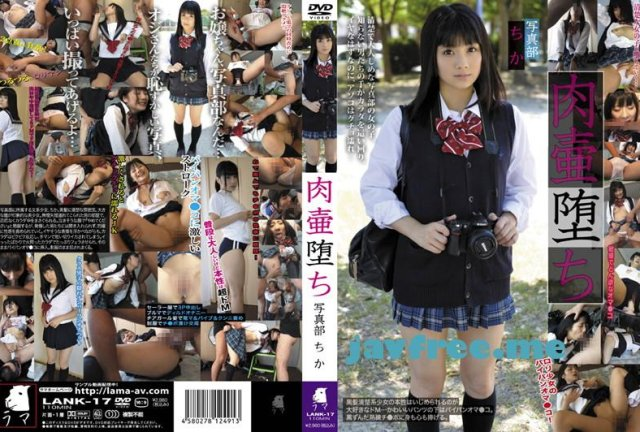 [TYOD-176] 発情アナル犬 ちか - image LANK-17 on https://javfree.me
