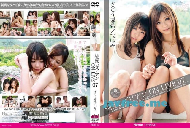 [ZSGD-29] 顔騎少女 さとう遥希 - image LES-007 on https://javfree.me