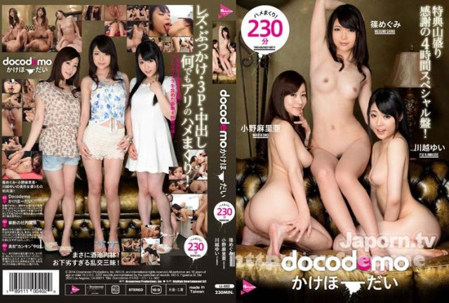 [BIJN-040] 美人魔女40 えりか 34歳 - image LL-002 on https://javfree.me